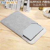微軟平板電腦包surface Laptop保護套pro3/4/5/6 快速出貨