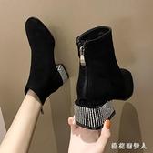 水鉆粗跟小短靴春秋冬季新款加絨瘦瘦靴韓版百搭高跟大碼女鞋 EY9345『棉花糖伊人』