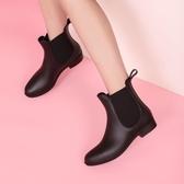 E家人 雨靴時尚雨鞋套鞋膠鞋防滑切爾西水鞋成人防水短筒雨靴