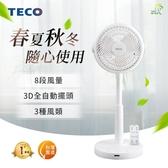 TECO東元 3D全自動擺頭二合一循環扇 XYFXA0801CRD