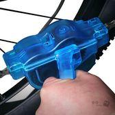 【BK0103】自行車洗鏈器洗鍊盒 單車洗鏈盒洗鍊器 腳踏車鏈條清潔器清潔盒 脚踏車鍊條清洗工具