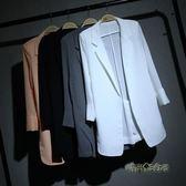 新中長款百搭雪紡小西裝女寬鬆顯瘦白色西服大碼夏季防曬衣薄外套「時尚彩虹屋」