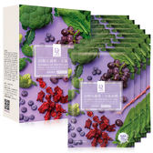 Dr.Hsieh達特醫 活顏五蔬果元氣面膜8片/盒 ◆86小舖 ◆