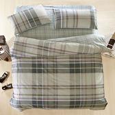 100%精梳純棉 雙人加大床包兩用被五件組 戀家