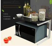 【新年鉅惠】置物架子兩層收納架烤箱儲物簡易落地架廚房用品