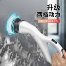 多功能衛生間無線電動清潔刷瓷磚浴室家用充電式地縫地板刷子神器 好樂匯