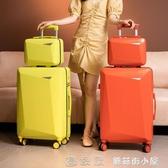 箱子行李箱ins網紅新款皮箱拉桿箱女24寸學生男密碼旅行箱萬向輪 現貨快出