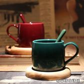 歐式創意寶石色馬克杯配底座水杯子 易樂購生活館