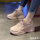 粉紅色老爹鞋女2020新款韓版氣質學生時尚原宿潮鞋小白鞋 HX4772【極致男人】