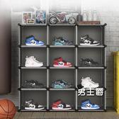 鞋盒收納鞋盒透明球鞋收藏展示鞋櫃籃球鞋子收納神器宿舍收納盒子抽屜式XW