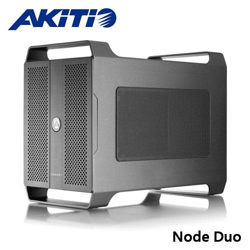 AKiTiO Node Duo Thunderbolt3 雙PCIe 轉接盒
