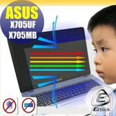 ® Ezstick ASUS X705UF X705MB 防藍光螢幕貼 抗藍光 (可選鏡面或霧面)
