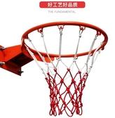 戶外籃球架成人家用