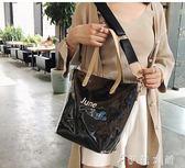 包包女新款潮韓國透明大學生單肩包大包ins超火 斜跨   伊鞋本鋪