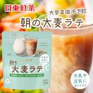 日本 日東紅茶 大麥拿鐵沖泡飲 150g...