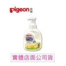 【貝親】泡沫奶瓶蔬果清潔液(700mL) 奶瓶清潔