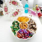 創意南瓜乾果盤分格帶蓋糖果盤零食盒塑料水果盤現代客廳婚慶 鹿角巷YTL