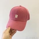 鴨舌帽 2021新款帽子春夏季刺繡字母R百搭棒球帽女韓版學生時尚鴨舌帽男