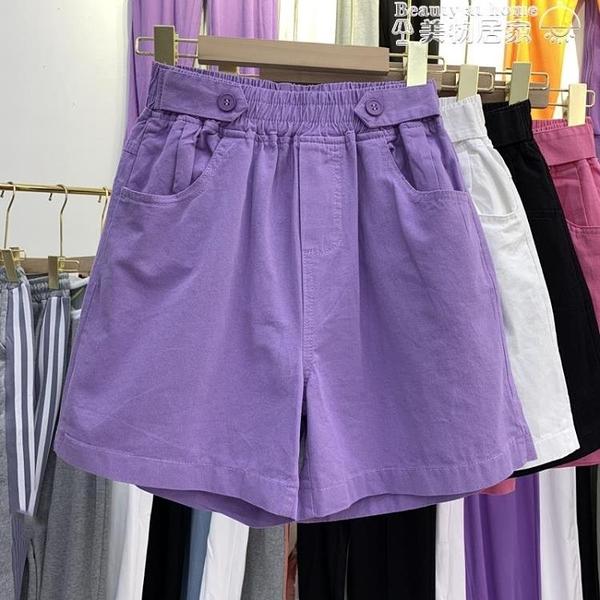 棉麻短褲 減齡紫色高腰闊腿褲短褲女2021夏薄款洗水牛仔棉五分褲寬鬆休閒褲【美物】