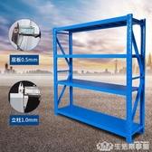 貨架倉儲家用倉庫置物架鐵架子多層貨物架子多功能展示架自由組合 NMS生活樂事館