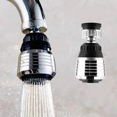 黑五好物節水龍頭節水器防濺頭延伸水龍頭
