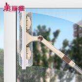 擦玻璃刮家用窗戶伸縮桿子硅膠纖維萬向可伸縮加長清潔工具WD 至簡元素