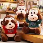 創意磁鐵猴子毛絨玩具不聽不看不說猴子公仔小猴子布娃娃七夕禮物