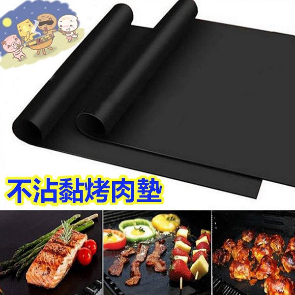 BBQ 不沾黏烤肉墊/高溫燒烤墊(4入)