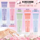 (NG商品-效期08/08) 韓國 W-DRESSROOM 精萃香水護手霜 60ml