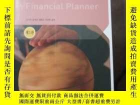 二手書博民逛書店보험罕見및 은퇴설계 financial planner理財規劃