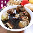 好神 個人獨享雞湯6包組(四物/黑蒜/仙...