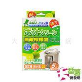 【台灣製】小綠人 5入無敵檸檬酸25g/抗菌/熱水瓶專用 [EG3] - 大番薯批發網