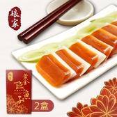 娘家F.黃金烏魚子4兩/盒(共2盒)﹍愛食網