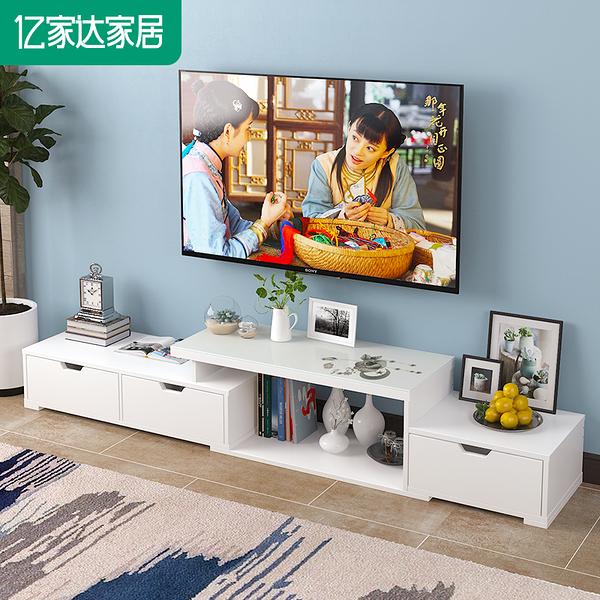 電視櫃現代簡約地櫃客廳伸縮儲物櫃子小戶型電視機櫃多功能xw【快速出貨】