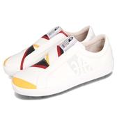 Royal Elastics 休閒鞋 Bishop Bolt 白 橘 塗鴉設計 皮革鞋面 無鞋帶設計 橡膠大底 男鞋【PUMP306】 01791019