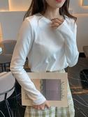 时尚長袖 白色圓領打底衫女2020早春新款正韓寬鬆內搭上衣長袖T恤女 【免運86折】