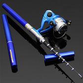【03462】 紡車輪鋼筆魚竿 附線 捲線器 冰釣桿垂釣 釣魚 口袋釣竿 迷你釣具