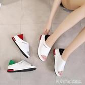 兩穿涼鞋女夏季新款百搭休閒松糕厚底魚嘴韓版平底一腳蹬學生涼鞋  英賽爾3c