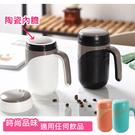 杯子 韓系流行隔熱陶瓷保溫杯-380ml 陶瓷杯 杯子 咖啡杯 水杯 隨行杯