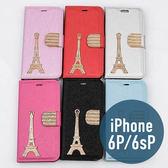 iPhone 6plus/ 6Splus  蠶絲紋 巴黎鐵塔鑲鑽扣皮套 插卡 支架 側翻皮套 手機套 殼 保護套 配件