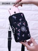 歡慶中華隊手機包斜背手機包女跑步運動側背手腕包零錢包大屏掛脖手機包迷你小包豎