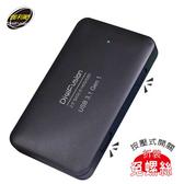 【伽利略】USB3.1 Gen2 to SATA/SSD 2.5吋 硬碟外接盒