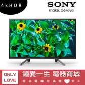 留言折扣享優惠【SONY 新力 KDL-32W610G】32吋 連網液晶電視