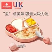 寶寶餐盤吸盤式嬰兒童硅膠吸管碗分格盤卡通學吃飯訓練勺餐具套裝 幸福第一站
