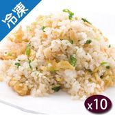 揚州炒飯1000G/包/10入/箱【愛買冷凍】