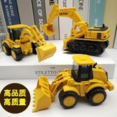 玩具車模型 慣性工程車挖掘機模型兒童玩具車耐摔鏟車男孩寶挖土機小能手玩具【快速出貨】