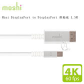 【A Shop】Moshi Mini DisplayPort to DisplayPort 傳輸線 支援4K-1.5M