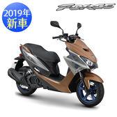 YAMAHA 山葉機車 FORCE155  特仕版-2019新車