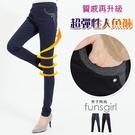 拼接格紋絲緞感舒適激瘦人魚耐米褲-(M-...