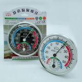 【GF314】溫溼度計(大) 溫度計 濕度計 健康管理 免電池★EZGO商城★